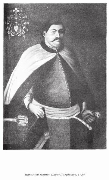 Образ Богдана Хмельницького в усній народній