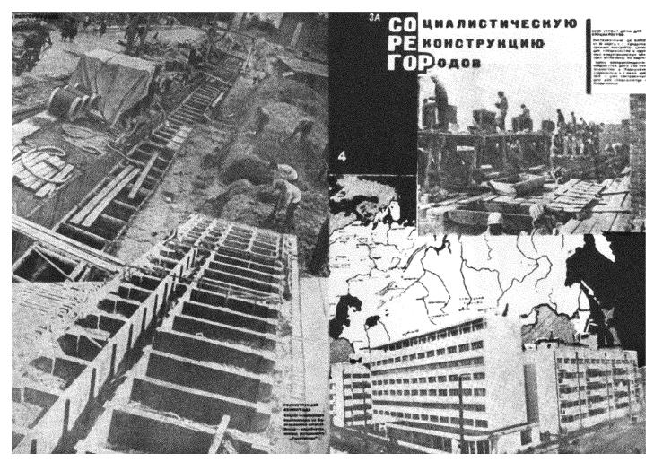 Урбанизация по-российски
