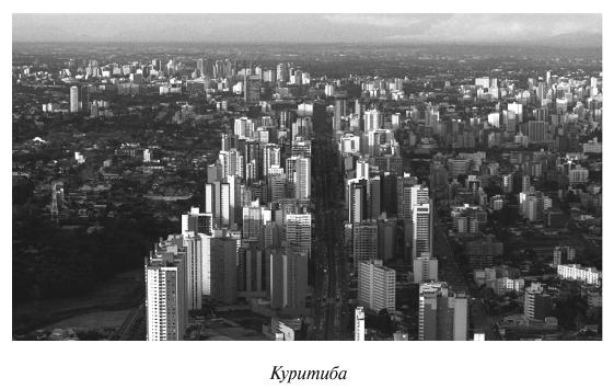 Умные города: истории успеха