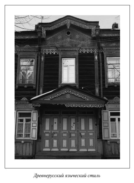 Архитектурный генофонд Иркутска