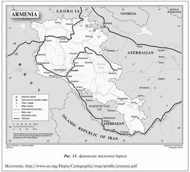В 2008 году Армянская железная